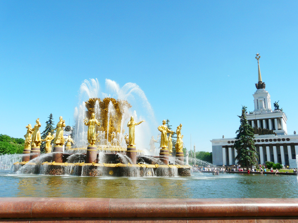 Всероссийский выставочный центр