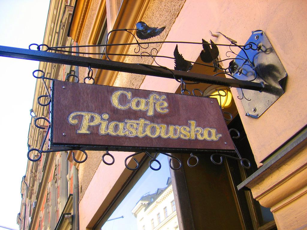 Кафе Piastowska в Стокгольме