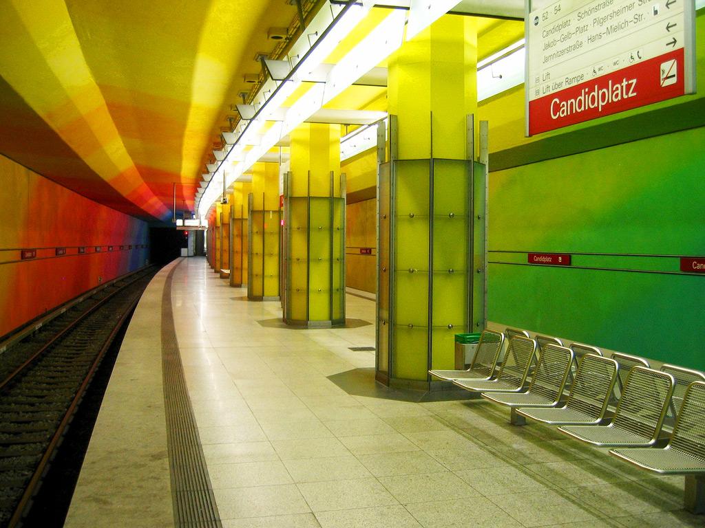 Станция метро Кандидплац в Мюнхене