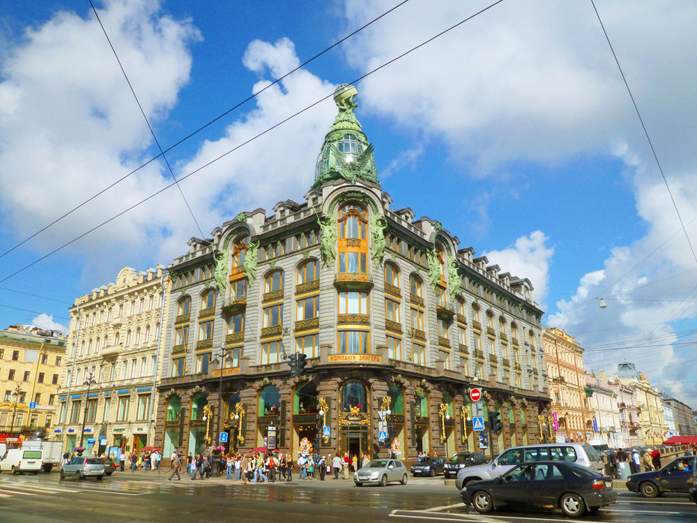 Nevski Prospekt Saint Petersbourg