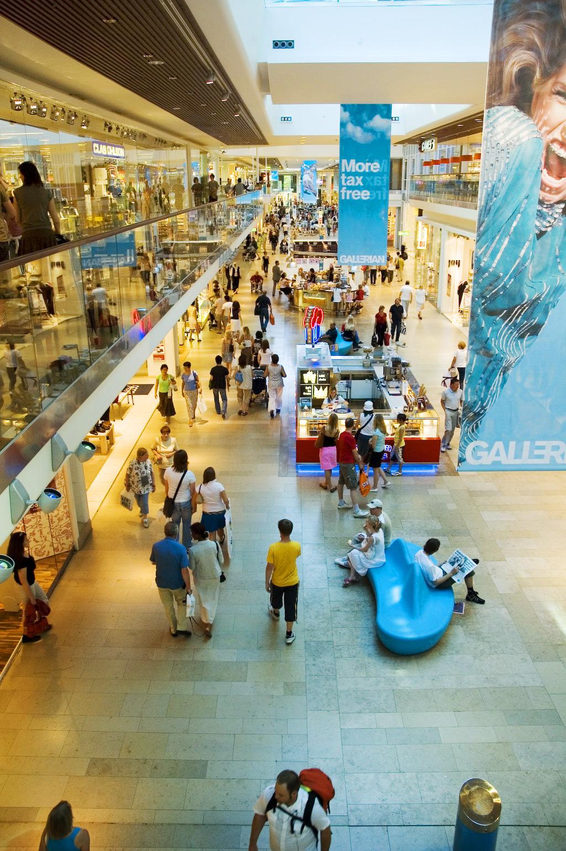 Торговый центр в Стокгольме - Stockholm city mall