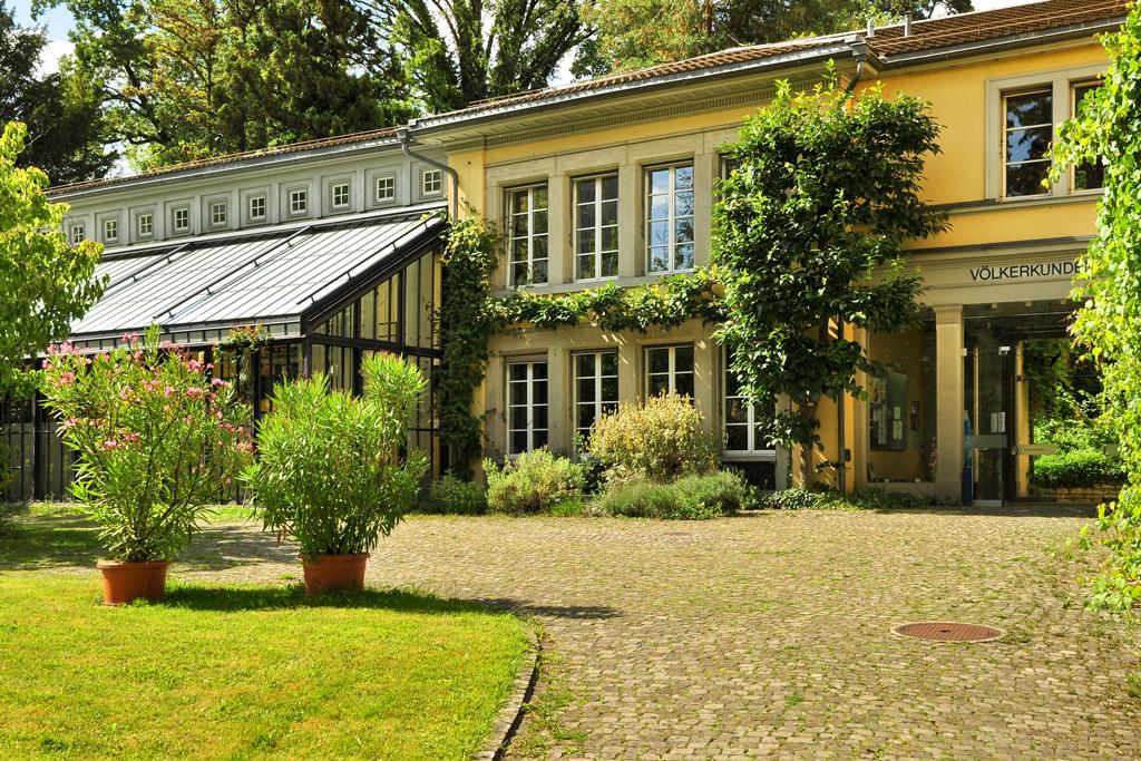 Ботанический сад Цюриха
