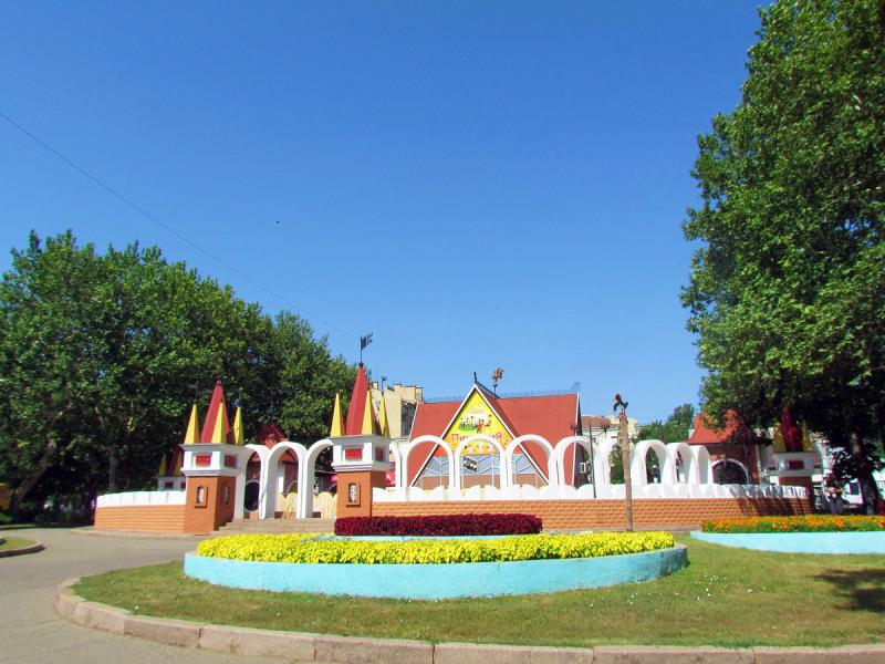 Детский городок Сказка, Николаев