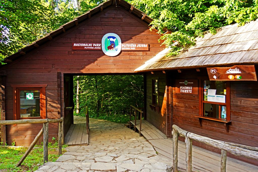Вход в национальный парк Плитвицкие озера