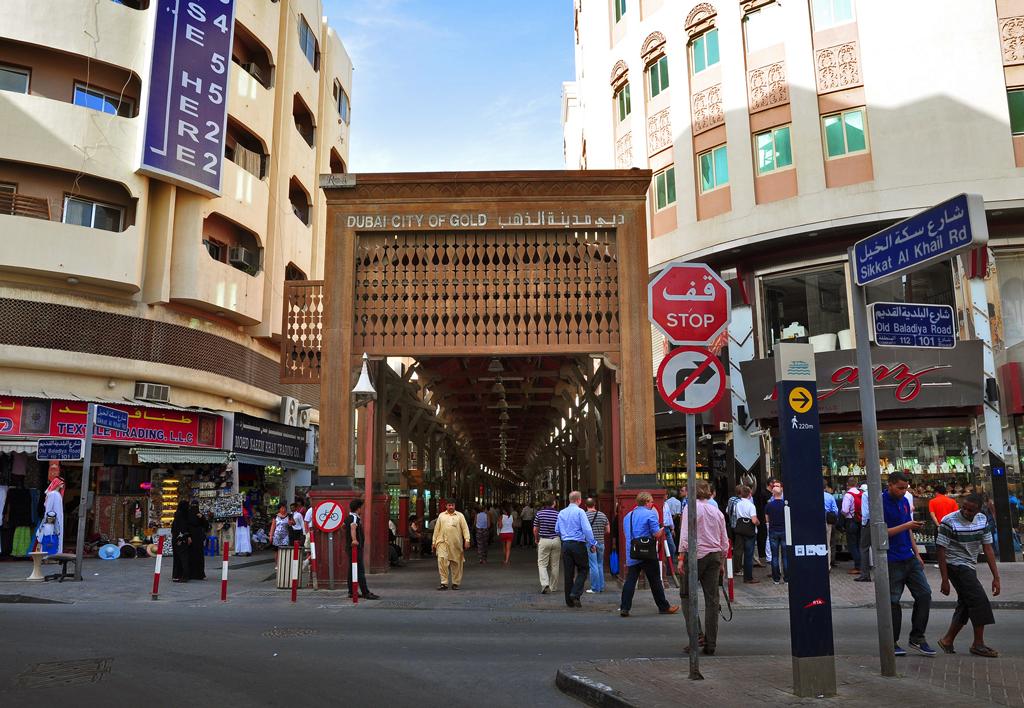 Вход в Золотой рынок в районе Дейра