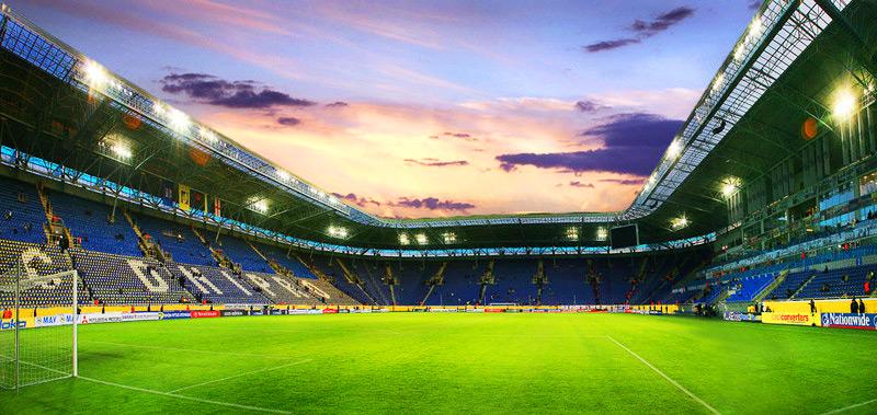 Стадион «Днепр Арена»