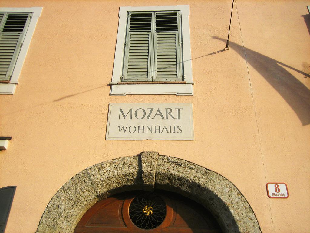 Дом Моцарта, вход