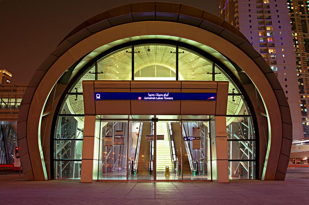 Станция метро в Дубаи
