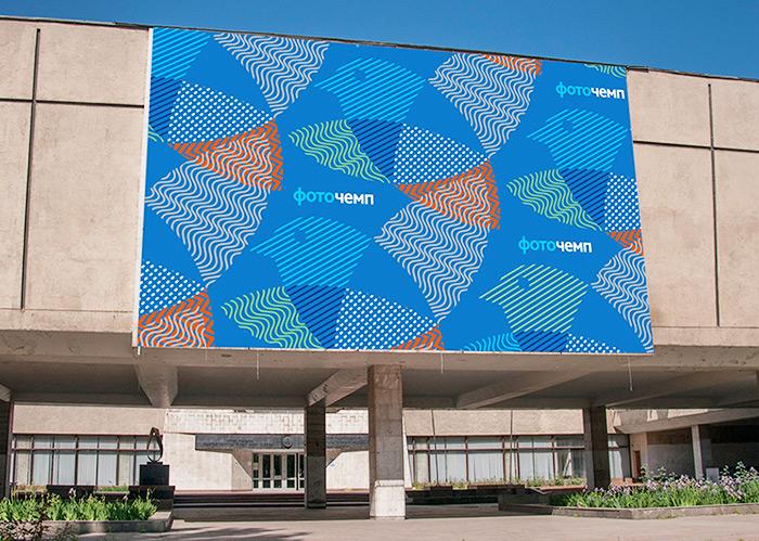 Фасад музея изобразительных искусств имени Г. Айтиева, Бишкек
