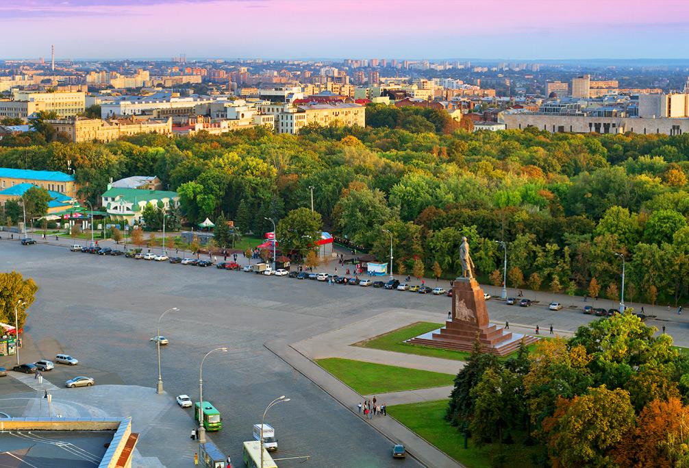 Площадь Свободы. Харьков