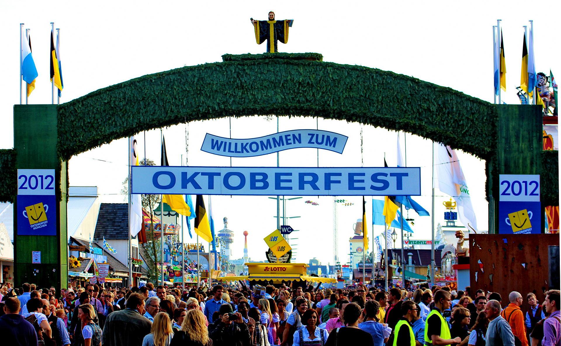 Вход на фестиваль Октоберфест