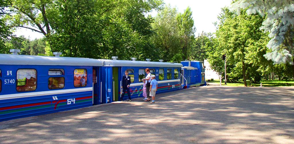 Детская железная дорога, Минск