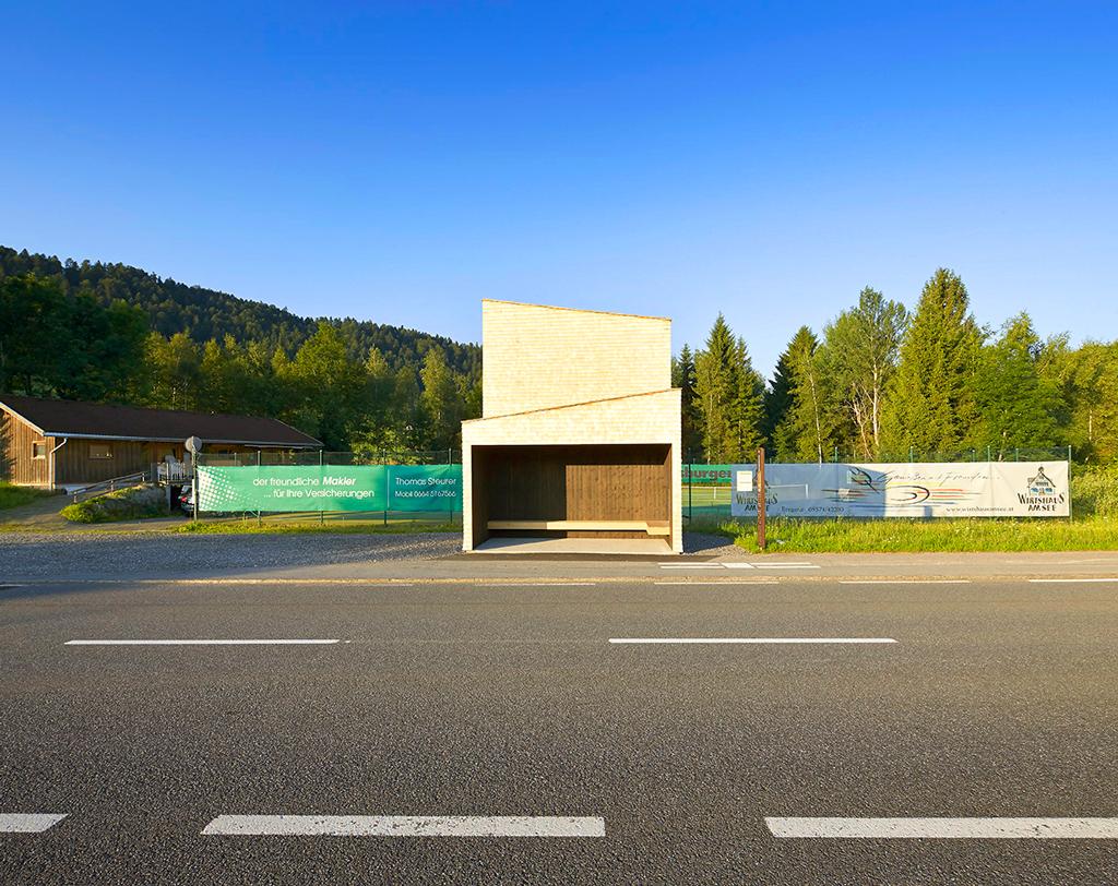 Дизайнерские автобусные остановки в Австрии