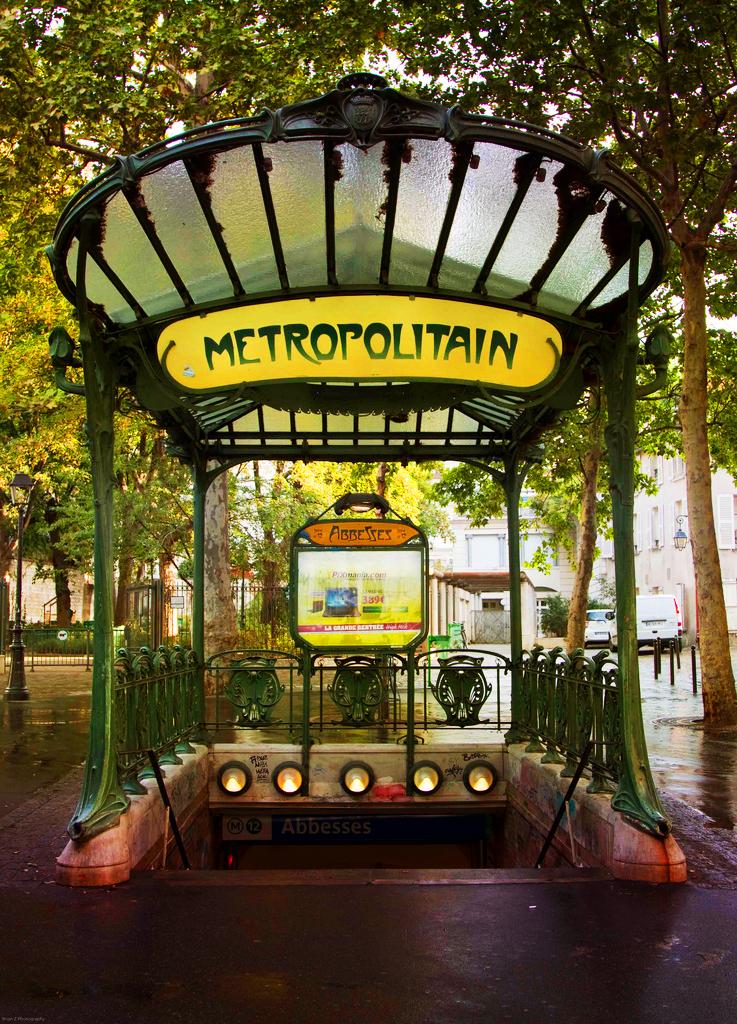 Вход на станцию Мадлен, Париж, Франция