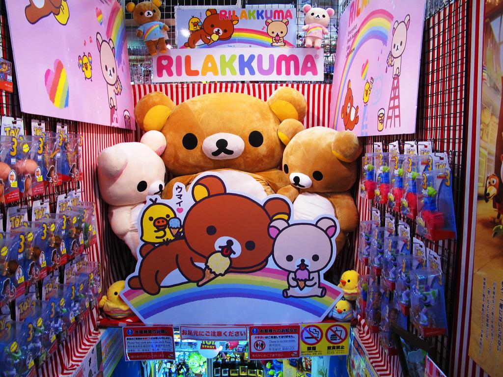 Магазин игрушек, Токио