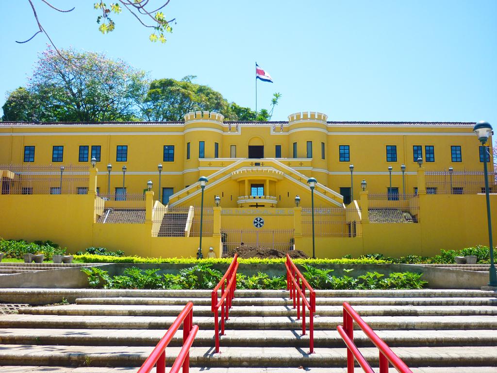 Национальный музей Коста-Рики