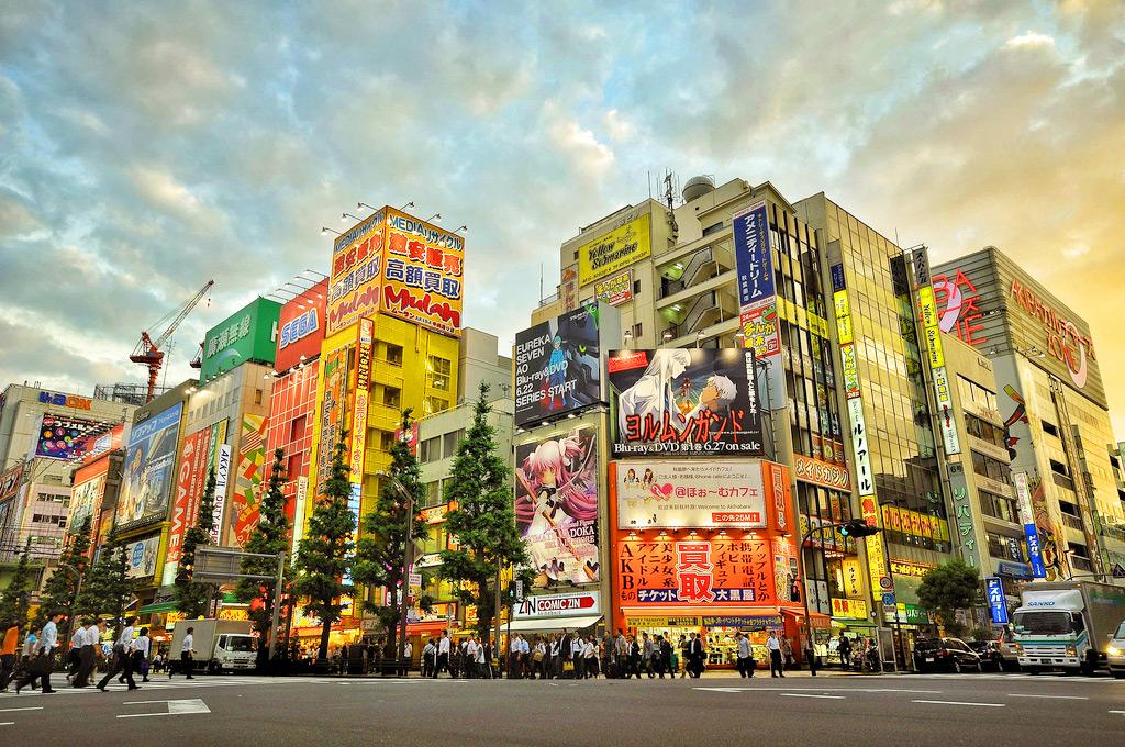 Район Акихабара, Токио