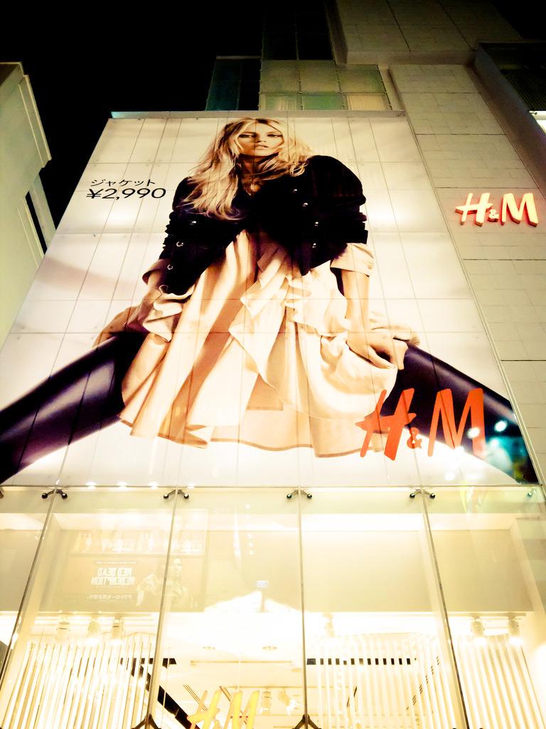 Район Омотесандо, магазин H&M, Токио