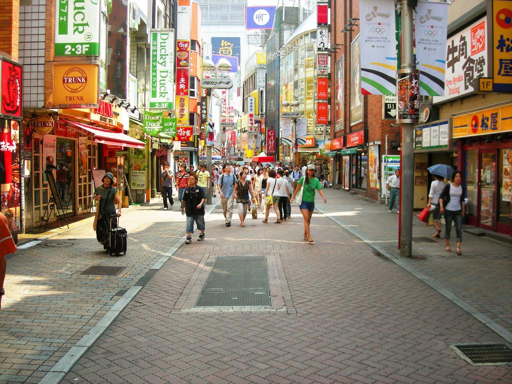 Район Сибуя, Токио