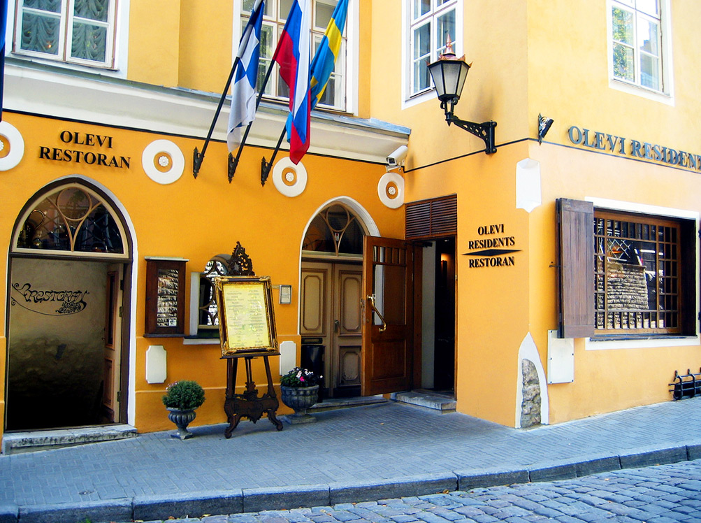 Ресторан Olevi Residents