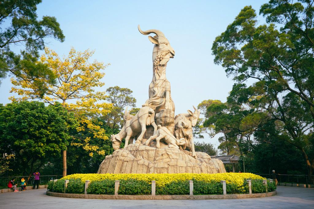 Скульптурный парк Гуанчжоу