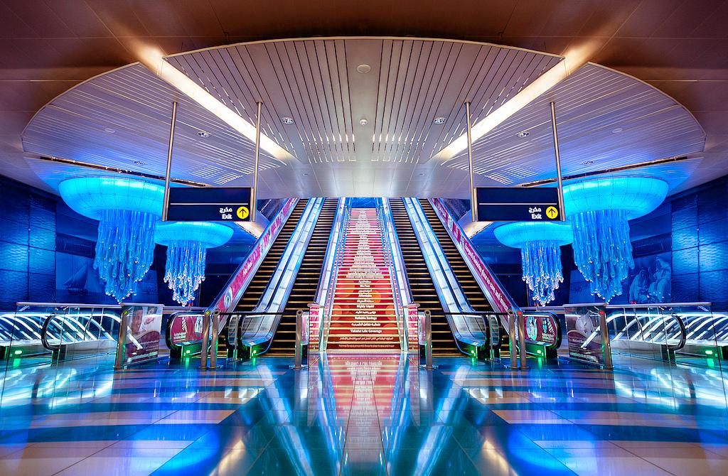 Дубайский метрополитен, пересадочная станция Khaleed bin Waleed