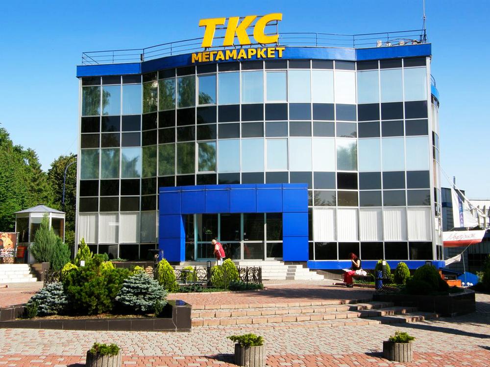 Мегамаркет ТКС, Трускавец