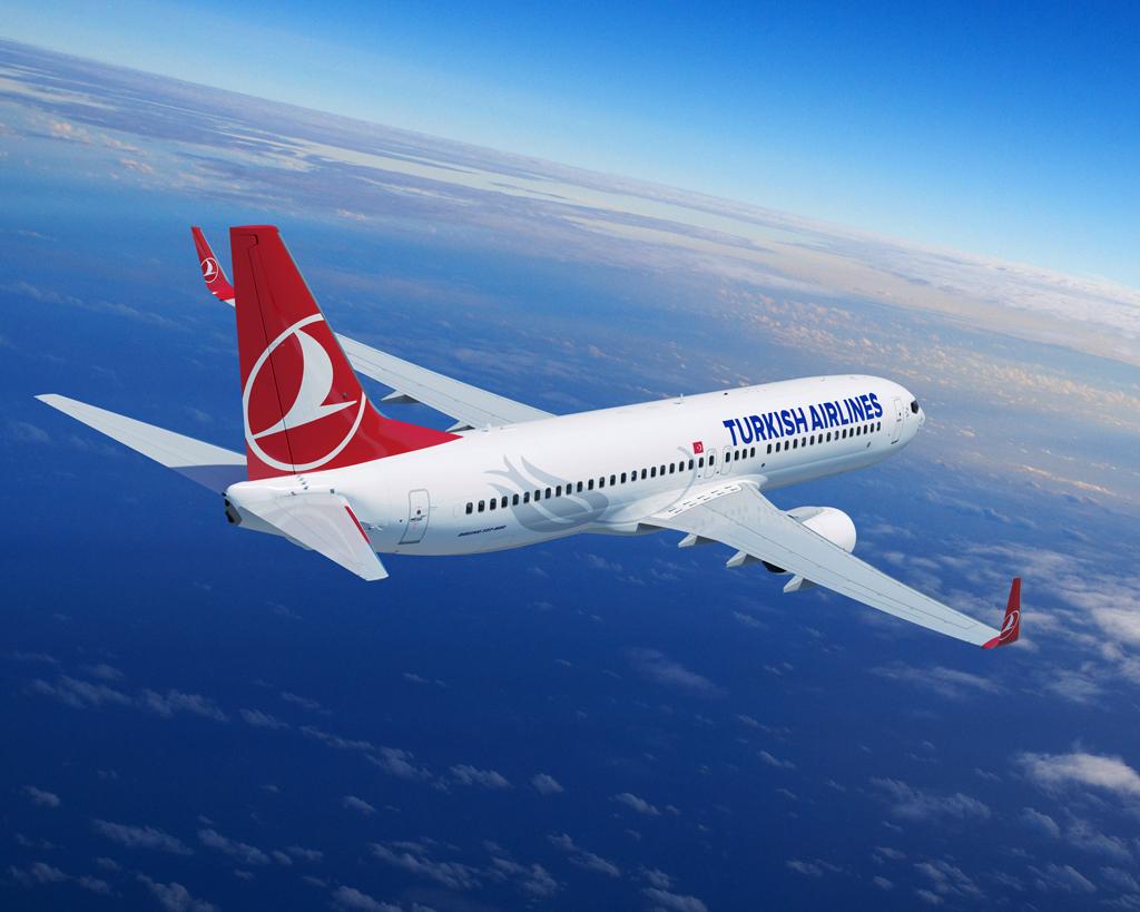 Авиабилеты в Стамбул на 8 марта по сниженной цене