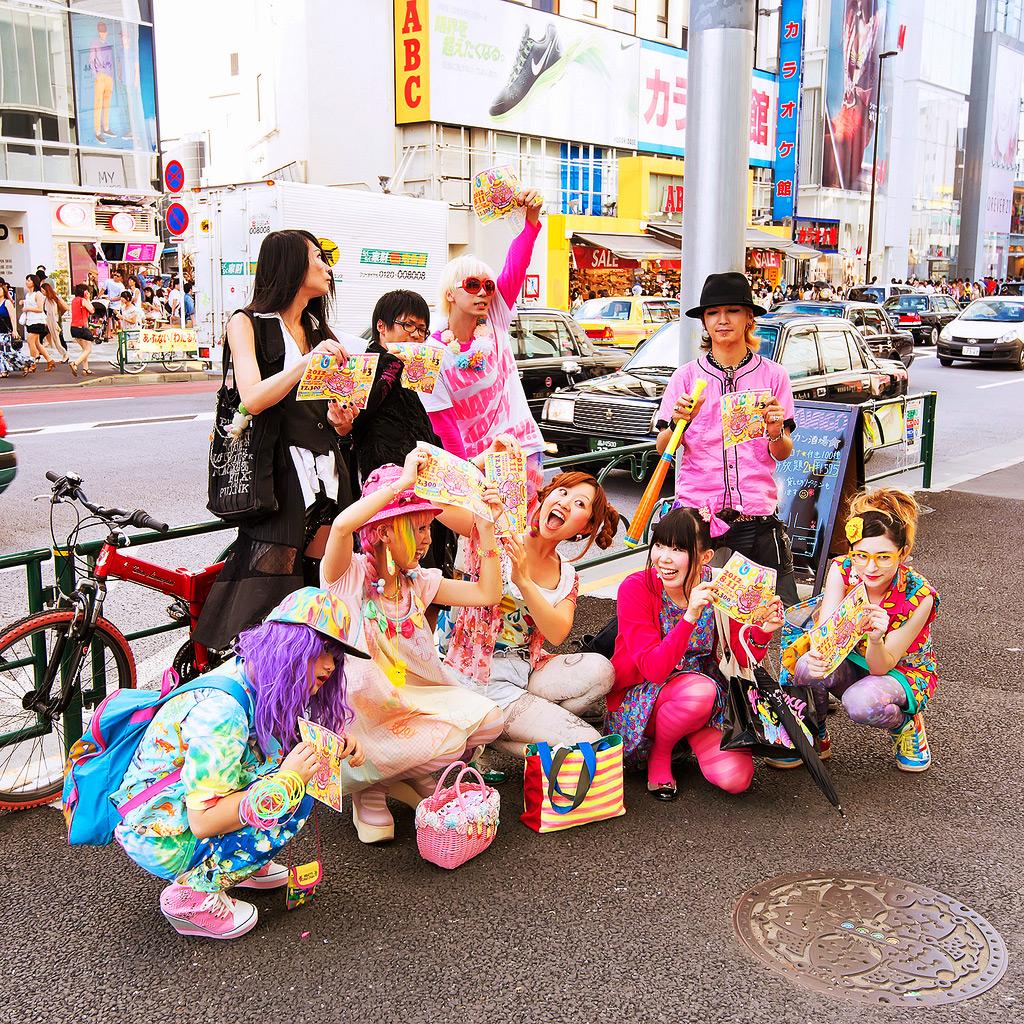 Улицы Харадзюку, Токио