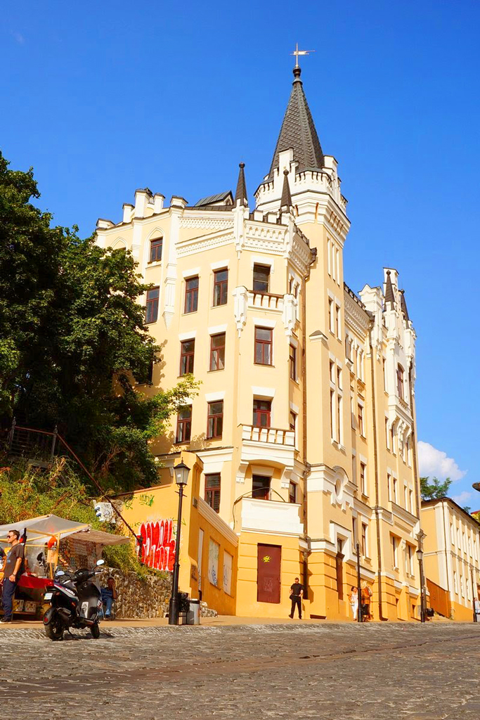 Замок Ричарда, Киев, Украина