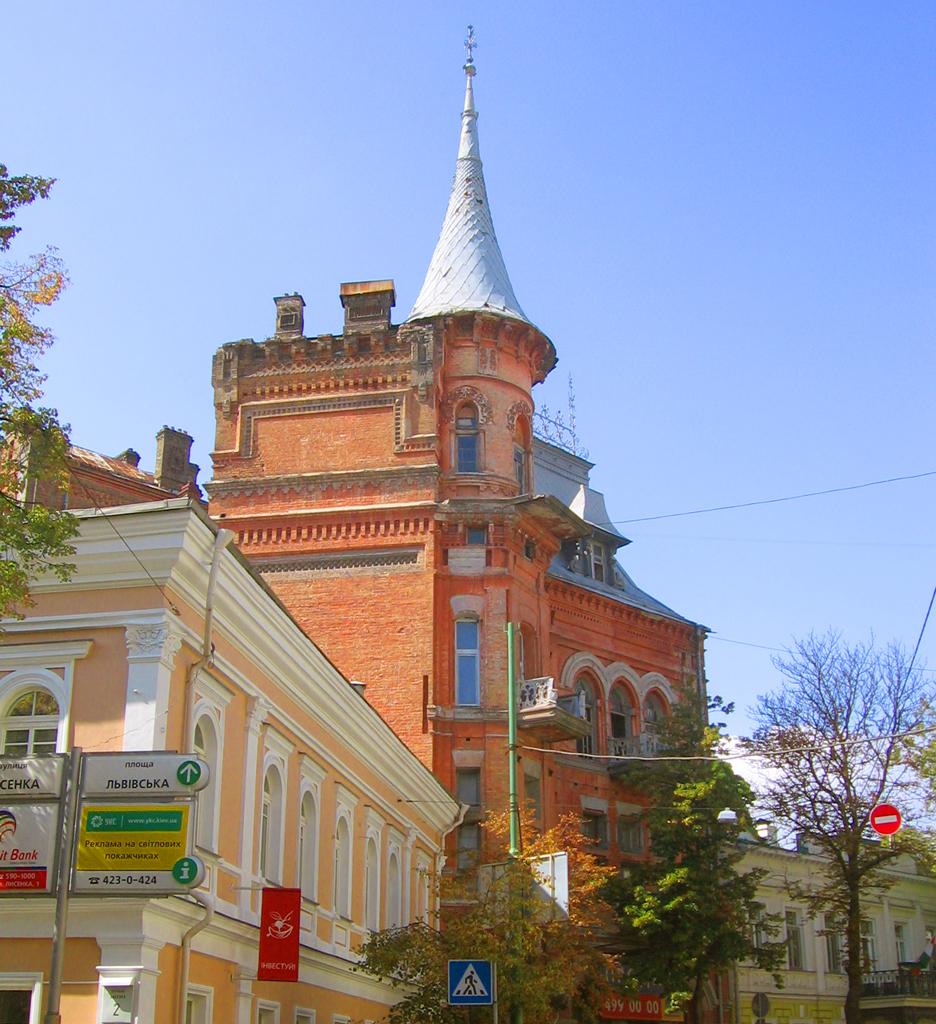 Замок барона, Киев, Украина