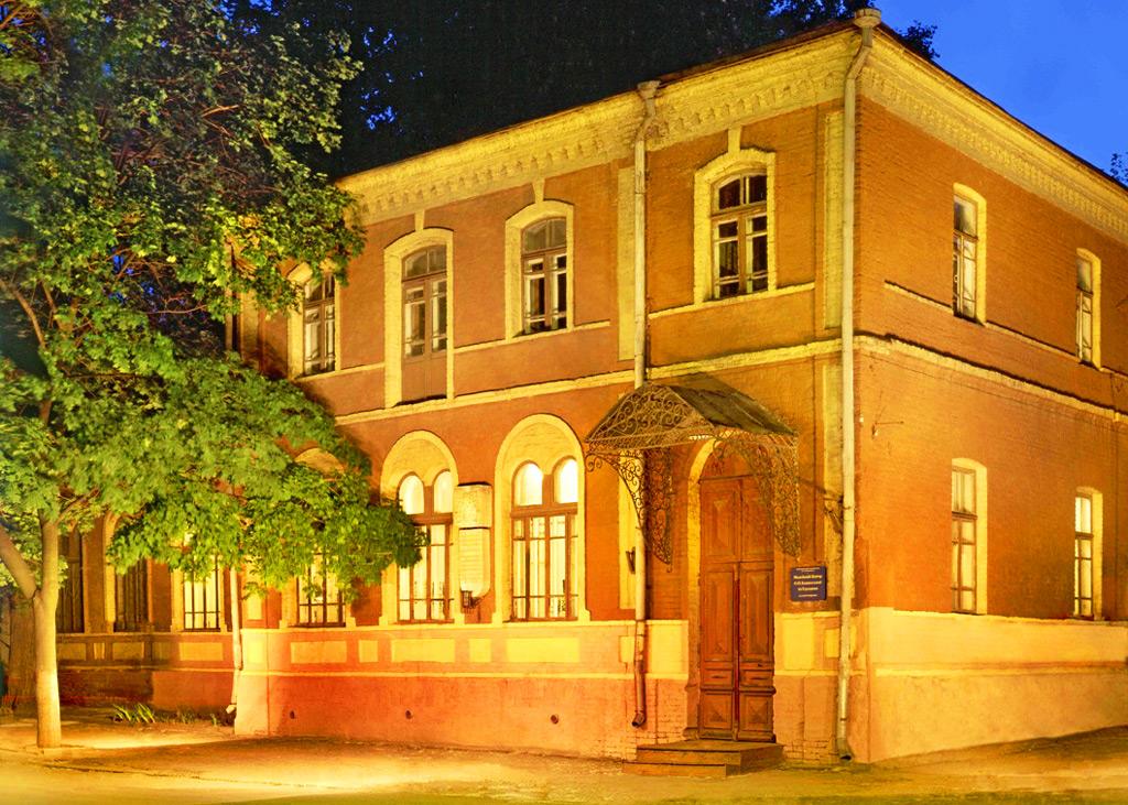 Музейный центр им. Е. П. Блаватской, Днепропетровск