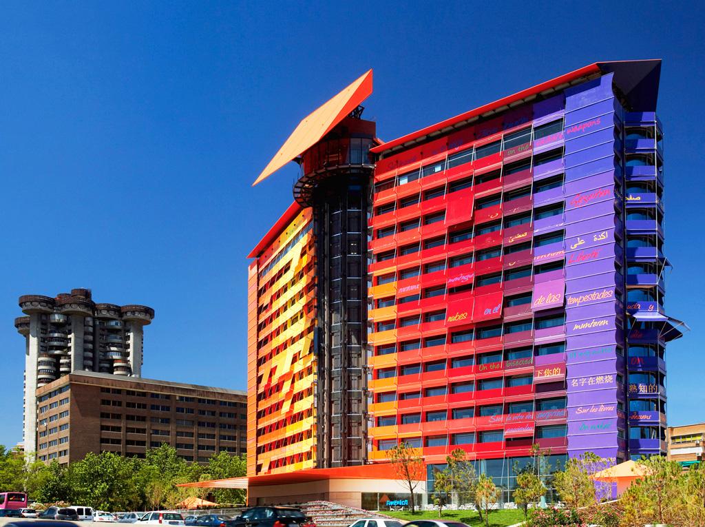 Гостиница Silken Puerta America в Мадриде