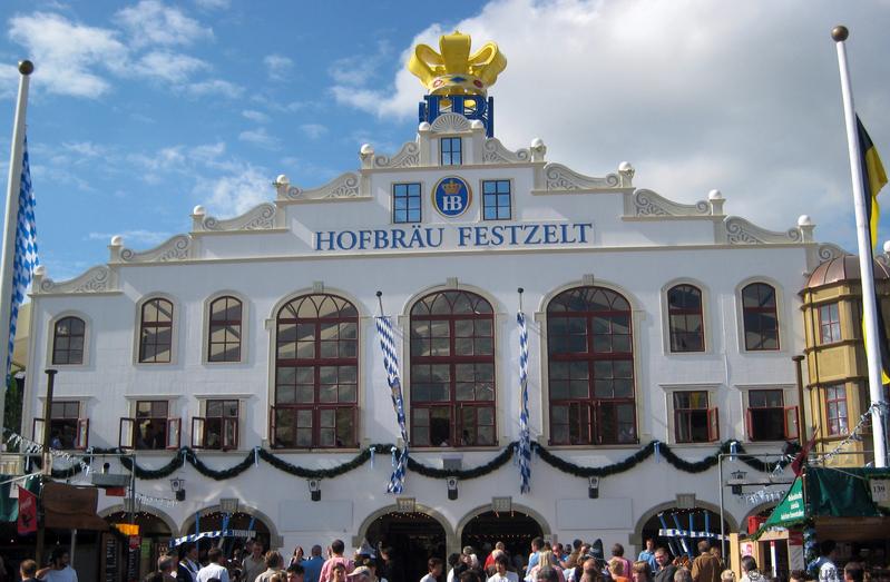 Шатер Hofbräu Festzelt