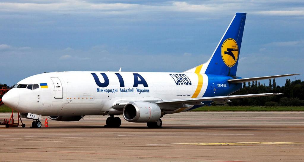 МАУ боинг 737