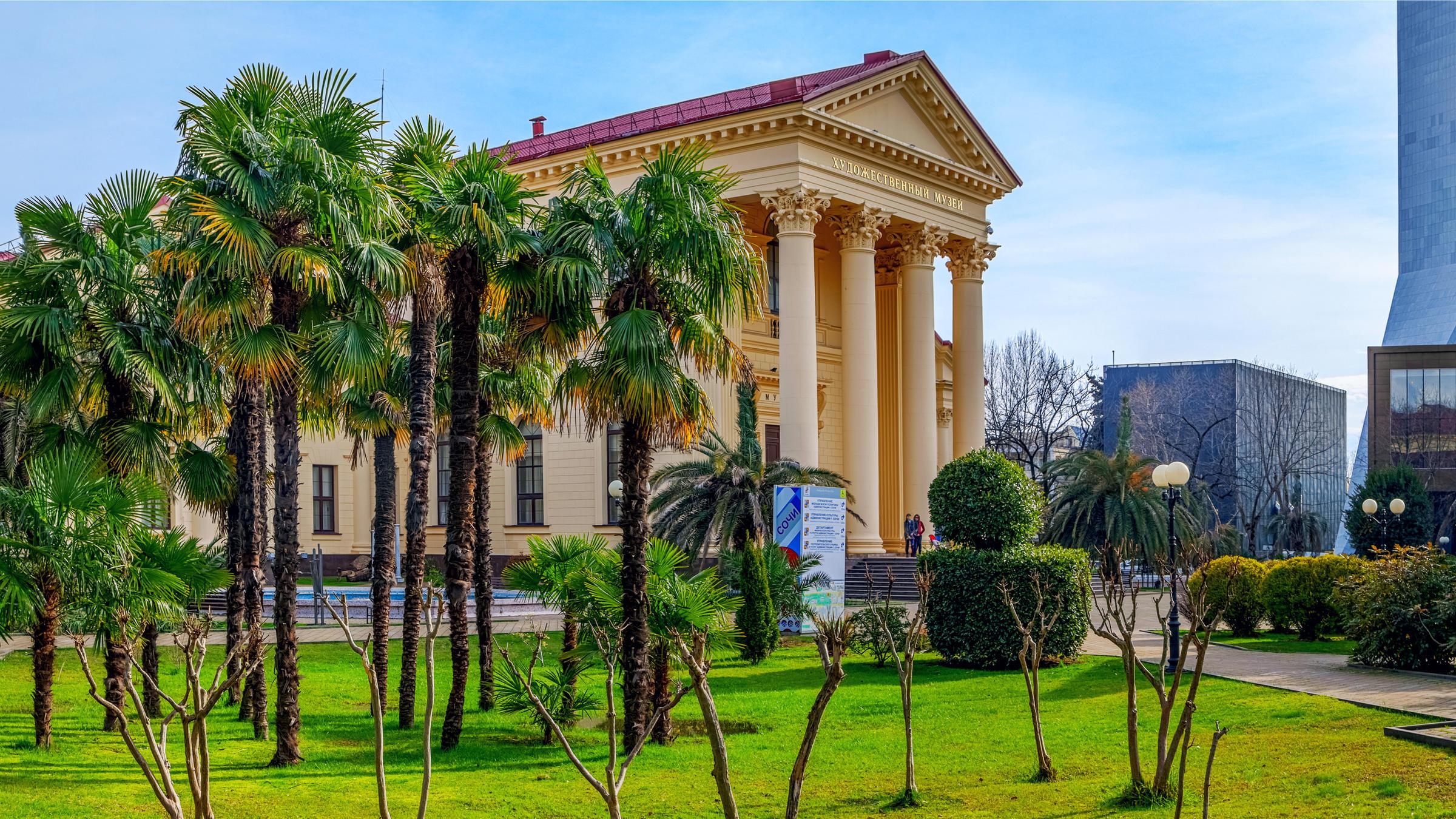 Художественный музей Сочи: выставки, адрес, режим работы и цены