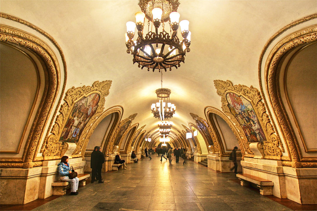 Московский метрополитен, станция Киевская