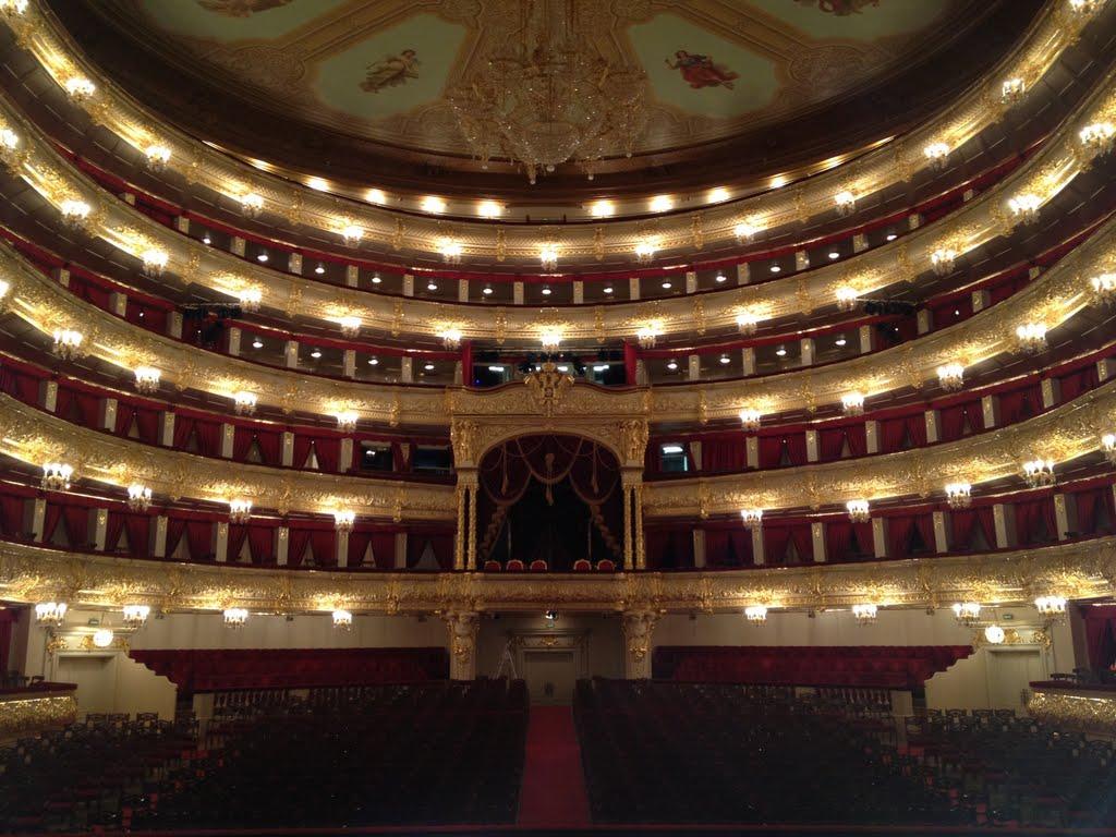 подобрать театры москвы залы фото взором древнем
