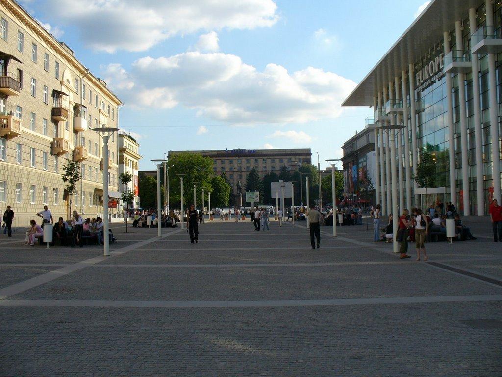 Европейская площадь в Днепропетровске - пешеходная зона центра города