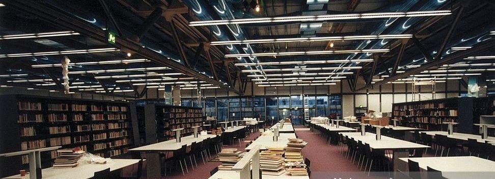 Центр Жоржа Помпиду библиотека