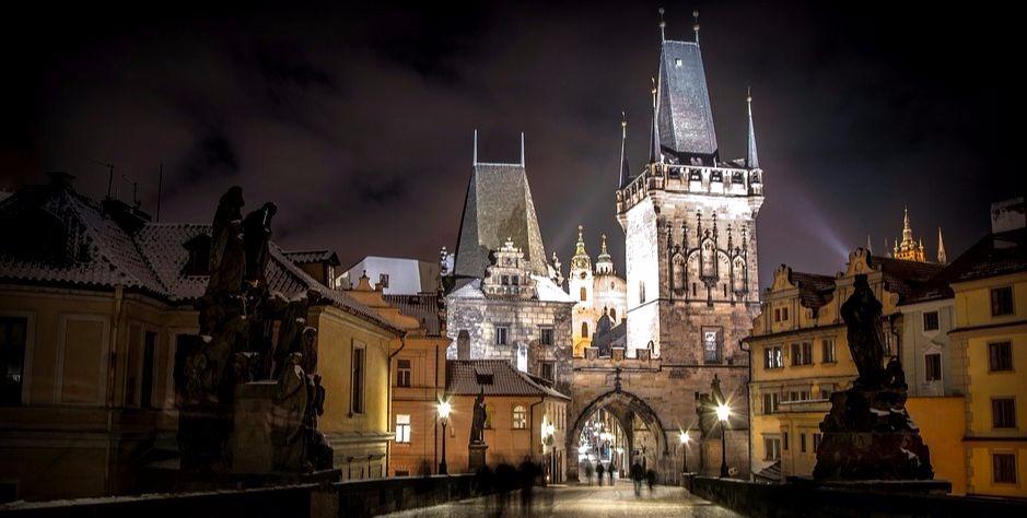 Староместская крепость