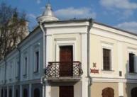 Дом Косачей в Луцке