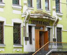 Художественный музей в Днепропетровске