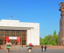 Государственный исторический музей в Бишкеке