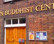 Брайтонский Буддистский центр