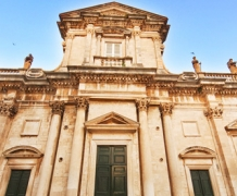 Кафедральный собор Вознесения Девы
