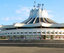 Днепропетровский цирк