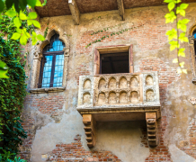 Дом Джульетты