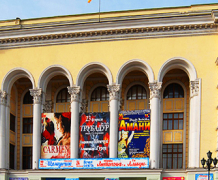 Оперный театр в Донецке