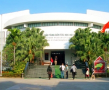 Этнографический музей в Ханое